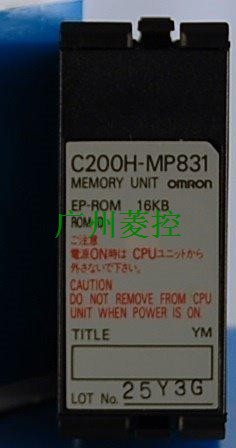 OMRON EEPROM Memory Cassette C200H-MP831