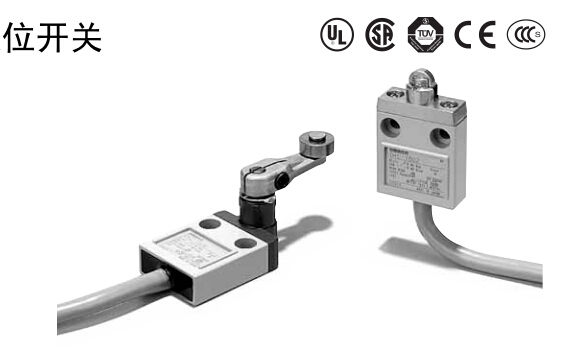 OMRON Limit Switches D4C-2324