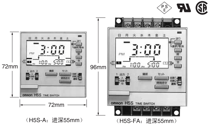 OMRON Timers H5S-WB2D