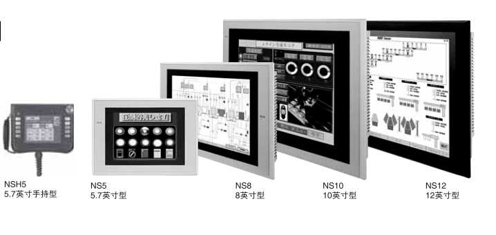 OMRON Touch Screen NS12-TS01-V2