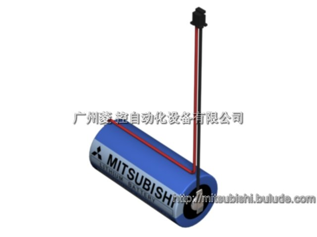 Mitsubishi Battery Q6BAT