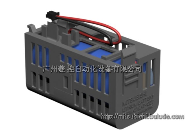 Mitsubishi Battery Q7BAT-SET