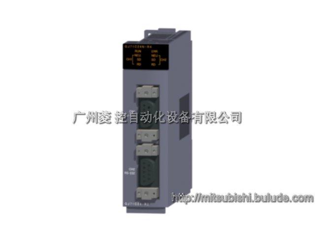 Communication Protocol Mitsubishi QJ71C24N-R2 Manual PDF - Lingkong
